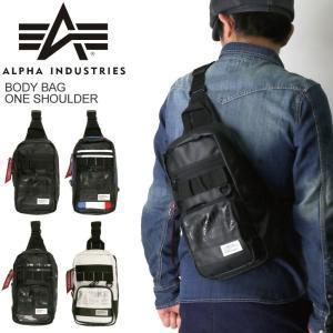 (アルファ) ALPHA アルファ インダストリーズ CP シリーズ ボディバッグ ワンショルダー バッグ メンズ レディース|retom