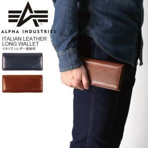 (アルファ) ALPHA アルファ インダストリーズ イタリアンレザー ロング ウォレット ワレット 長財布 革財布 メンズ レディース|retom