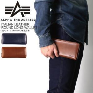 (アルファ) ALPHA アルファ インダストリーズ イタリアンレザー ラウンド ロング ウォレット ワレット 長財布 革財布 メンズ|retom