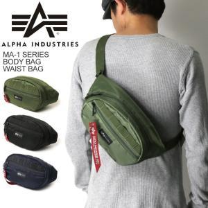 (アルファ) ALPHA アルファ インダストリーズ MA-1シリーズ ボディバッグ ウエストバッグ ショルダー メンズ レディース|retom