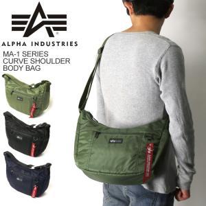 (アルファ) ALPHA アルファ インダストリーズ MA-1シリーズ カーブ ショルダーバッグ ボディバッグ メンズ レディース|retom