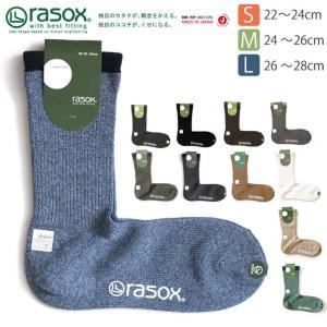 (ラソックス) rasox ベーシック 定番ソックス L字型 靴下 ソックス メンズ レディース 日本製|retom