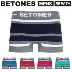 (ビトーンズ) BETONES BREATH(ブ...の商品画像
