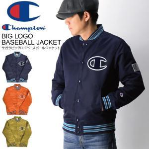 (チャンピオン) Champion ビッグロゴ ベースボール ジャケット スタジアムジャンパー スタジアムジャケット スタジャン メンズ レディース retom