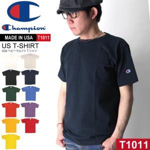 (チャンピオン) Champion 【T1011】US ヘビーウエイト Tシャツ カットソー 無地 Tシャツ メンズ レディース retom