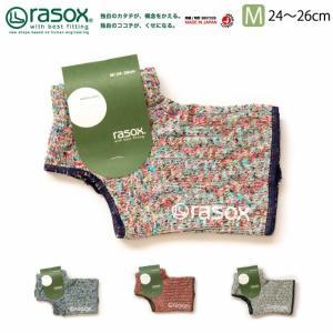 (ラソックス) rasox サンダル・フィッティ サンダル向け L字型 靴下 ソックス メンズ レディース 日本製|retom