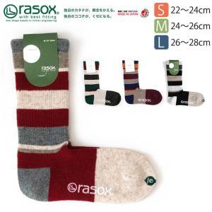 (ラソックス) rasox マルチボーダーウール・クルー L字型 靴下 ソックス メンズ レディース 日本製|retom