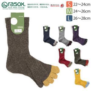 (ラソックス) rasox FFシルク・クルー L字型 靴下 ソックス 五本指ソックス メンズ レディース 日本製|retom