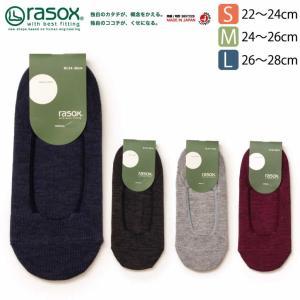 (ラソックス) rasox クールメランジ カバーソックス 足袋ソックス 吸湿性 速乾性 ひんやり素材 浅履き L字型 靴下 ソックス メンズ レディース 日本製|retom