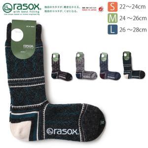 (ラソックス) rasox ポインテッドツイード L字型 靴下 ソックス メンズ レディース 日本製|retom