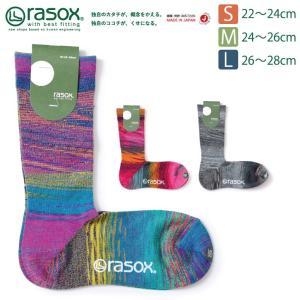 (ラソックス) rasox グラデーション・クルー ガーネットミックス ソックス L字型 靴下 くつ下 薄手 メンズ レディース 日本製 ベーシックシリーズ|retom