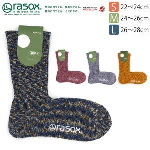 (ラソックス) rasox スプラッシュ・ウォーム ソックス L字型 靴下 くつ下 メンズ レディース 日本製|retom