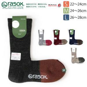 (ラソックス) rasox ニューウォームウール・クルー ソックス 吸湿発熱素材 L字型 靴下 くつ下 メンズ レディース 日本製|retom