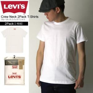 (リーバイス) Levi's クルーネック 2パック Tシャツ カットソー メンズ レディース|retom