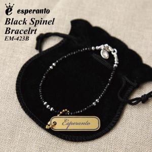 esuperanto(エスペラント) ブレスレット ビーズ メンズ レディース retom