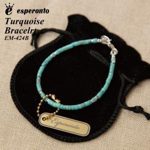 esuperanto(エスペラント) TURQUOISE BRACELET ターコイズ ビーズ ブレスレット ブレス 天然石 メンズ レディース retom