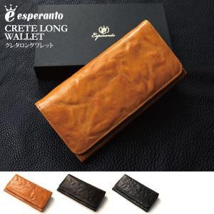 (SALE/セール) esuperanto(エスペラント) ロングウォレット 革財布 レザーウォレット 長財布 retom
