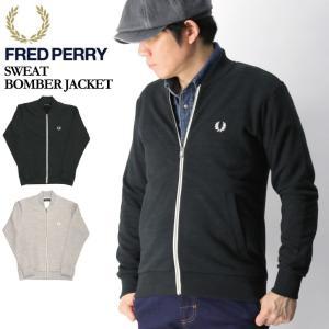(フレッドペリー) FRED PERRY スエット ボンバー ジャケット メンズ レディース