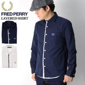 (フレッドペリー) FRED PERRY レイヤード シャツ ワイシャツ Yシャツ メンズ レディース|retom