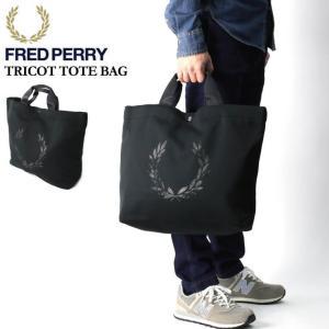 (フレッドペリー) FRED PERRY トリコット トートバッグ メンズ レディース|retom