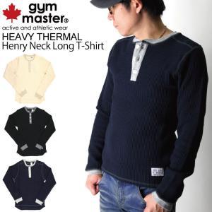 (ジムマスター) gym master ヘビー サーマル ヘンリーネック ロング Tシャツ|retom