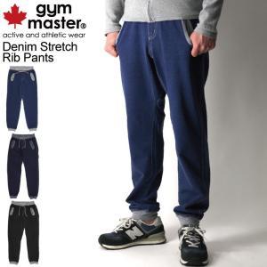 (ジムマスター) gym master デニム ストレッチ リブパンツ|retom