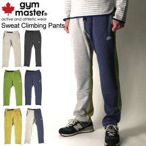 (ジムマスター) gym master スウェット クライミング パンツ|retom