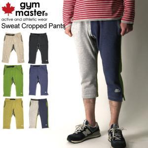 (ジムマスター) gym master スウェット クライミング クロップドパンツ|retom