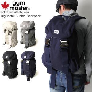 (ジムマスター) gym master ビッグ メタル バックル バックパック|retom
