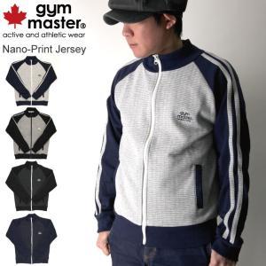 (ジムマスター) gym master ナノ プリント ジャージ|retom