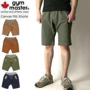 20%OFF!! (ジムマスター) gym master キャンバス リブ ショーツ ショートパンツ ハーフパンツ 短パン|retom