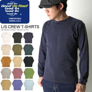 (グッドオン) Good On ロングスリーブ クルーネック Tシャツ ロンT カットソー メンズ レディース|retom