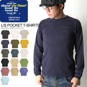 (グッドオン) Good On ロングスリーブ ポケット Tシャツ ロンT カットソー メンズ レディース|retom