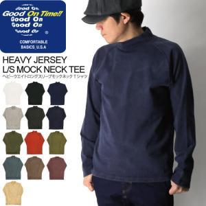 (グッドオン) Good On ヘビーウエイト ロングスリーブ モックネック Tシャツ カットソー 無地 メンズ レディース|retom