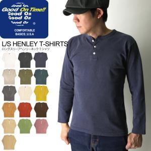 (グッドオン) Good On ロングスリーブ ヘンリーネック Tシャツ カットソー ロンT メンズ レディース|retom