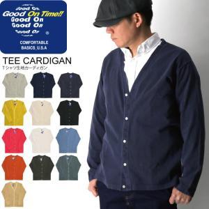 (グッドオン) Good On Tシャツ生地 カーディガン メンズ レディース|retom