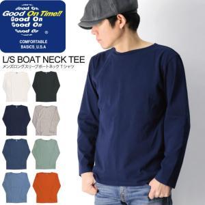 (グッドオン) Good On ロングスリーブ ボートネック Tシャツ ロンT カットソー メンズ レディース|retom