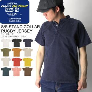 (グッドオン) Good On ヘビーウエイト ショートスリーブ スタンド カラー ラグビー Tシャツ カットソー メンズ レディース|retom