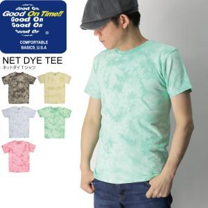 【グッドオン】 後染めカラーTシャツと言えば「Good On」と言われるほど有名なメーカーです。 生...