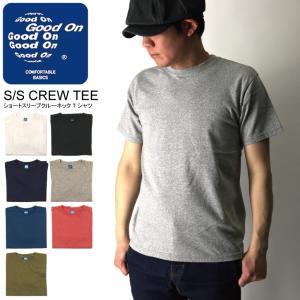 (グッドオン) Good On 反応染め ショートスリーブ クルーネック Tシャツ 無地 カットソー|retom