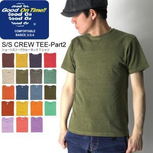 (グッドオン) Good On ショートスリーブ クルーネック カラー Tシャツ 無地 カットソー 後染め(GOST701P追加色)|retom