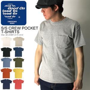 (グッドオン) Good On ショートスリーブ クルーネック ポケット Tシャツ カットソー 無地 メンズ レディース|retom