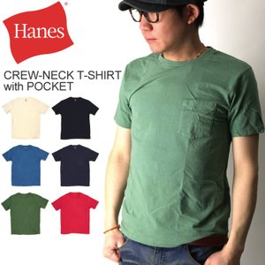 2000円ポッキリ!! (へインズ) Hanes クルーネック ポケット Tシャツ|retom