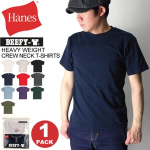 (へインズ) Hanes ビーフィー ヘビーウエイト クルーネック Tシャツ(1パック)パックT カ...