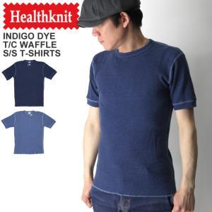 (ヘルスニット) Healthknit インディゴ ワッフル クルーネック Tシャツ カットソー ショートスリーブ インディゴ染め|retom