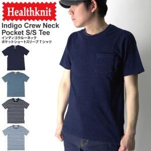 (ヘルスニット) Healthknit インディゴ クルーネック ポケット Tシャツ カットソー 無地|retom