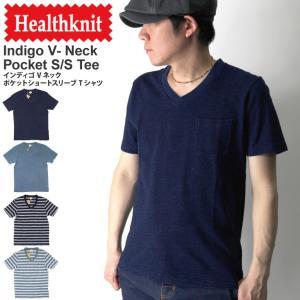 (ヘルスニット) Healthknit インディゴ Vネック ポケット Tシャツ カットソー 無地|retom