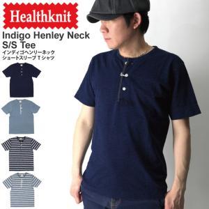 (ヘルスニット) Healthknit インディゴ ヘンリーネック Tシャツ カットソー 無地|retom