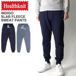 (ヘルスニット) Healthknit インディゴ スラブ フリース スウェット パンツ リブ付 ジョガーパンツ メンズ|retom