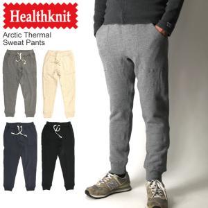 (ヘルスニット) Healthknit アークティック(北極圏)サーマル スウェット パンツ|retom